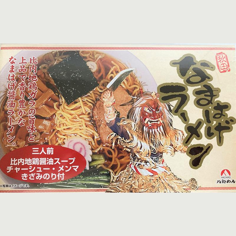 秋田 麺シリーズセット(比内地鶏白湯ラーメン味噌、醤油)