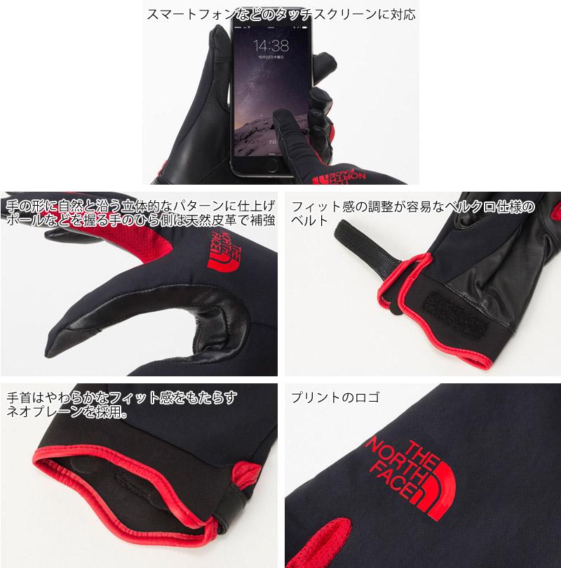 セール ノースフェイス グローブ MT TREKKERS GLOVE 手袋 アウトドアブランド NN11902 メンズ レディース