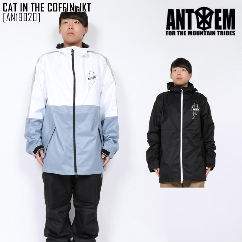 セール ANTHEM アンセム ウェア CAT IN THE COFFIN JKT スノボ AN1902 メンズ レディース