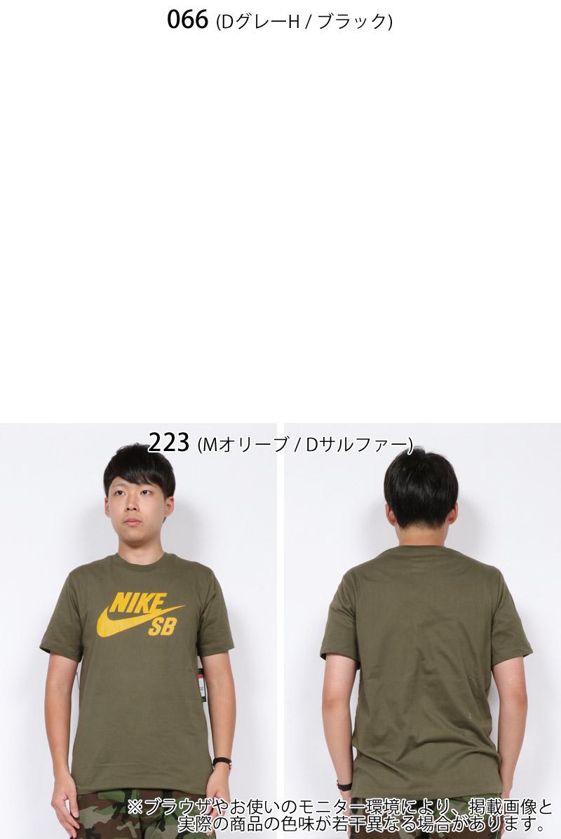 セール NIKE SB ナイキ SB  Tシャツ DRI-FIT DFTC LOGO T-SHIRT トップス AR4210