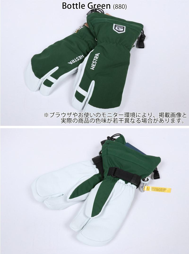 HESTRA ヘストラ グローブ HELI SKI 3-FINGER 手袋 30572 メンズ レディース