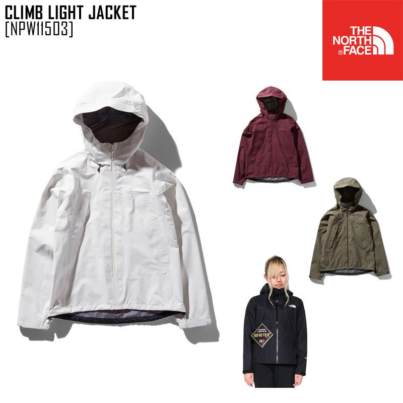 セール ノースフェイス THE NORTH FACE クライム ライト ジャケット CLIMB LIGHT JACKET アウター シェル NPW11503 レディース