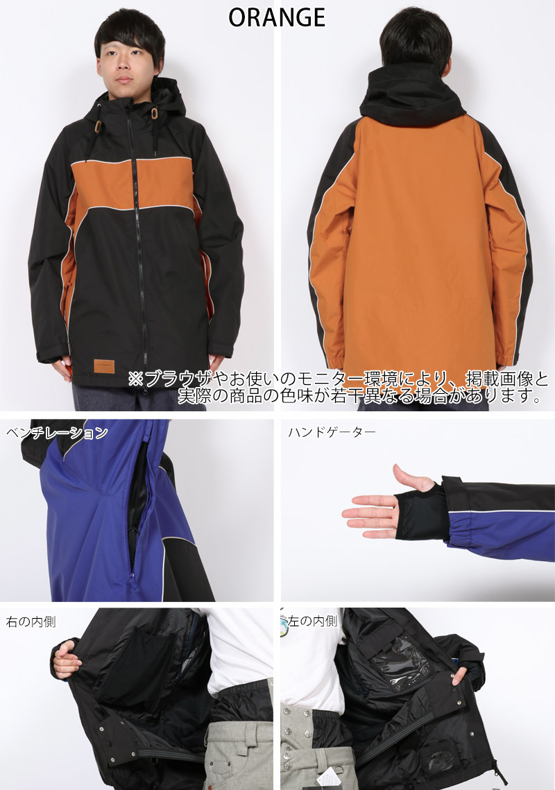 セール 19-20 AA HARDWEAR ダブルエー ハードウェア ウェア ジャケット メンズ DIRT JACKET スノーボードウェア スノボ