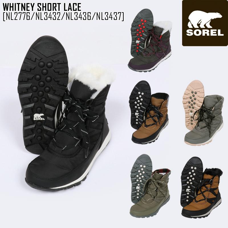 セール ソレル SOREL ウィットニー ショート レース WHITNEY SHORT LACE 靴 ブーツ NL2776 NL3432 NL3436 NL3437 レディース