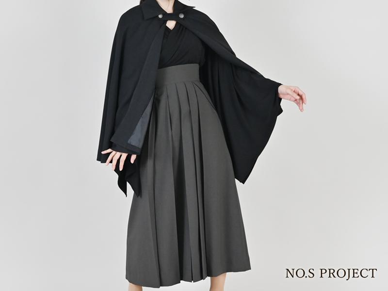 古典カシュクール ブラック