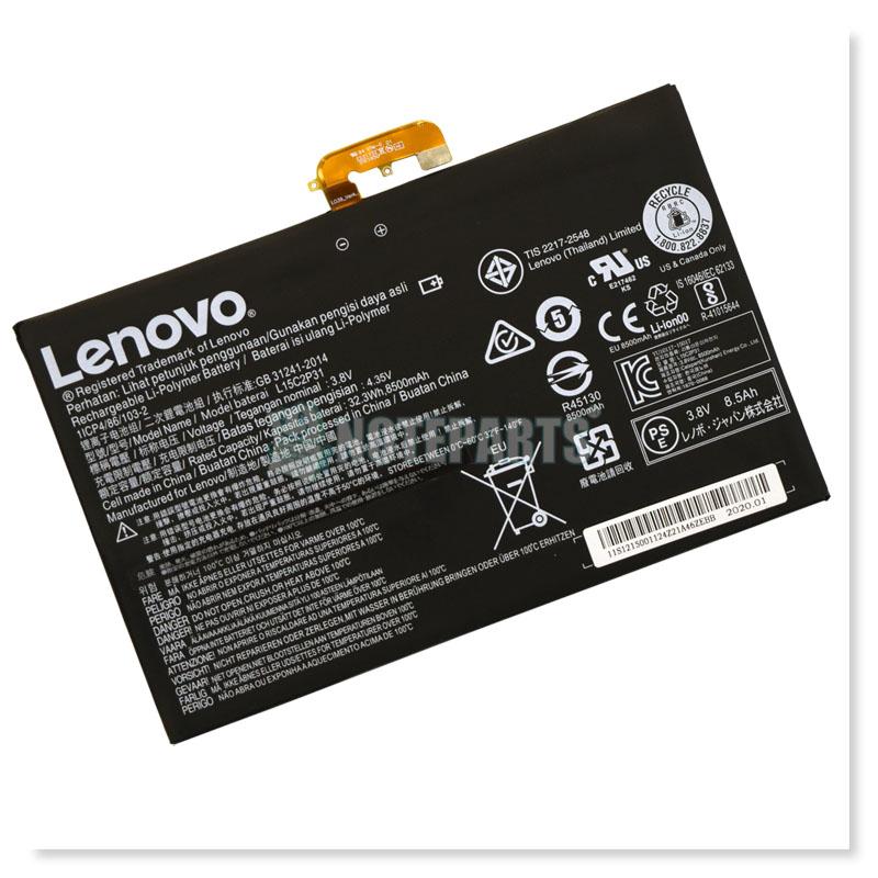 Lenovo レノボ YOGA BOOK (2016/2017) バッテリー L15C2P31