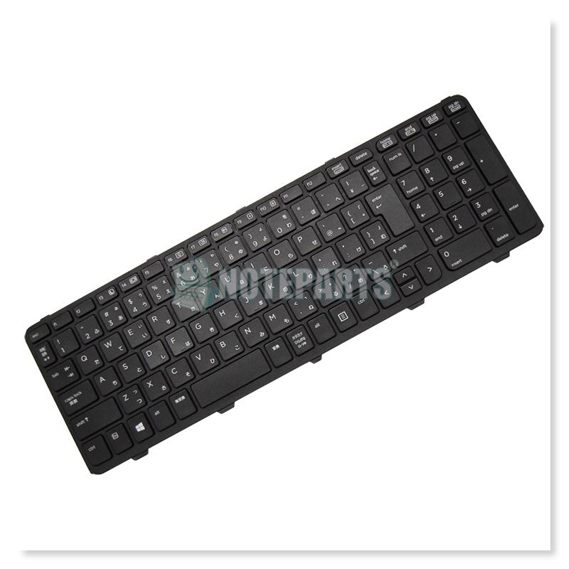 HP ProBook 450 G1 G2 470 G1 G2 日本語キーボード 外枠付き