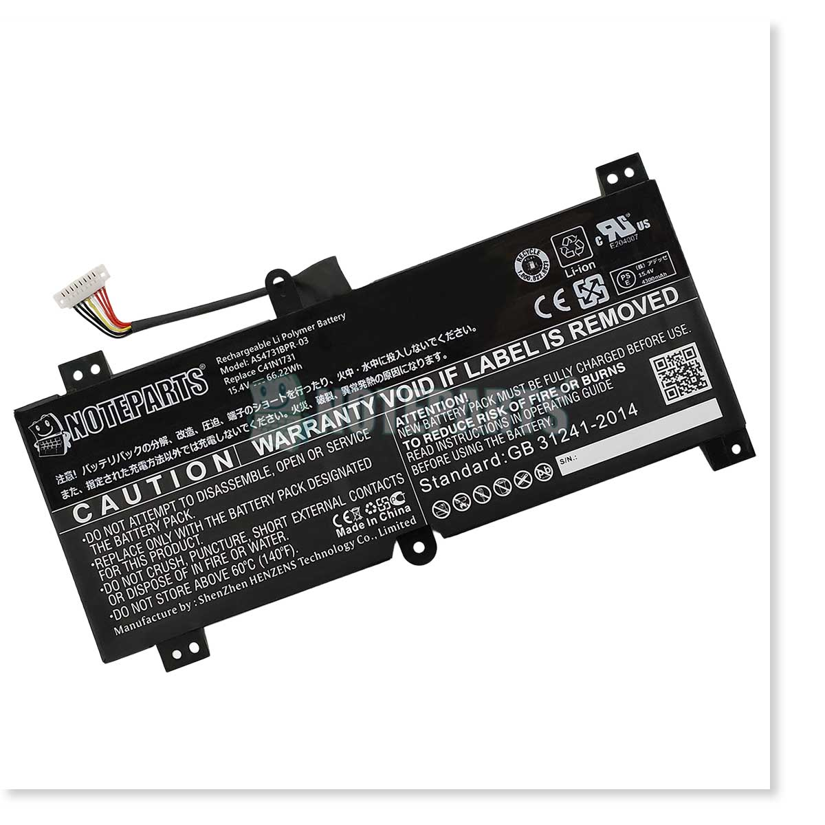 Asus エイスース ROG STRIX GL504GM GL504GS バッテリー C41N1731対応