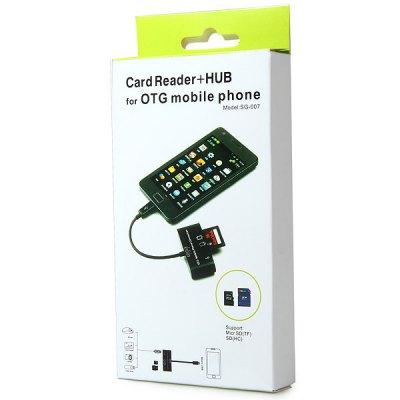 3 in 1 Micro USB カードリーダー SDHC MicroSD対応 USBハブ機能付き