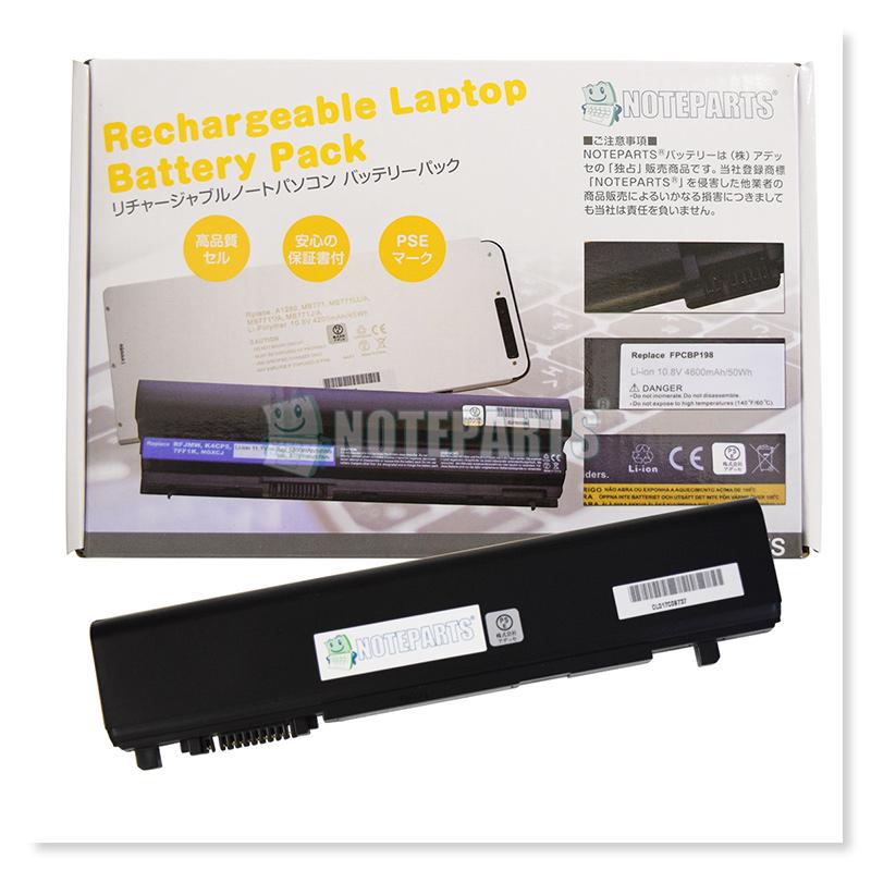 Toshiba 東芝 dynabook R730 R731 R732 R741 R742 RX3 バッテリー PABAS235 PABAS249 PABAS265対応