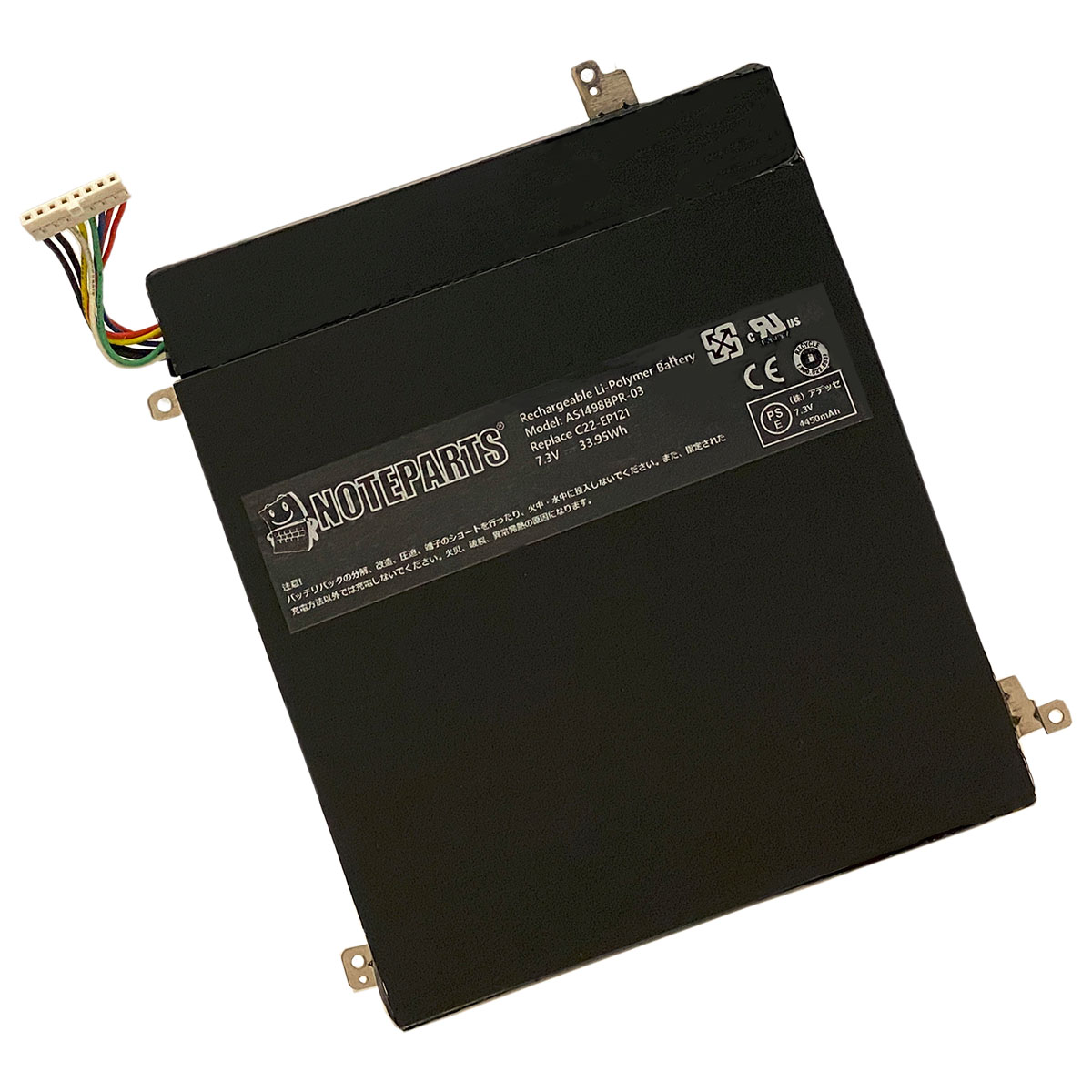 Asus エイスース Eee Slate B121 EP121 バッテリー C22-EP121対応