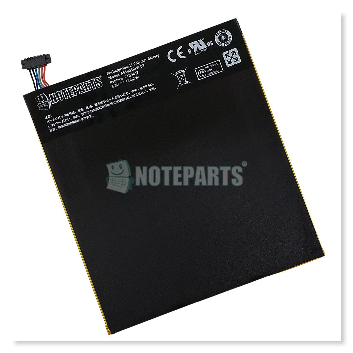 Asus エイスース TransBook T90 Chi バッテリー C11P1417対応