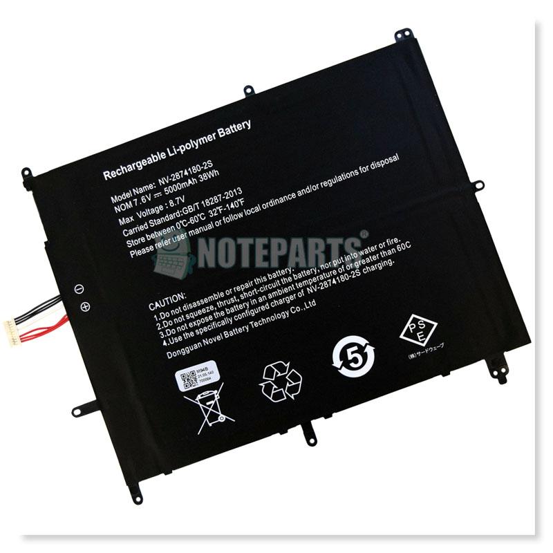 Dospara ドスパラ Altair アルタイル VH-AD3S バッテリー NV-2874180-2S