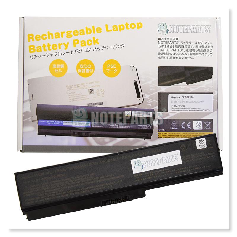 Toshiba 東芝 dynabook CX/45 CX/47 CX/48 T350 T551 T560 SS M50 M51 M52 M60 Qosmio T550 T560 バッテリー PABAS178 PABAS228対応