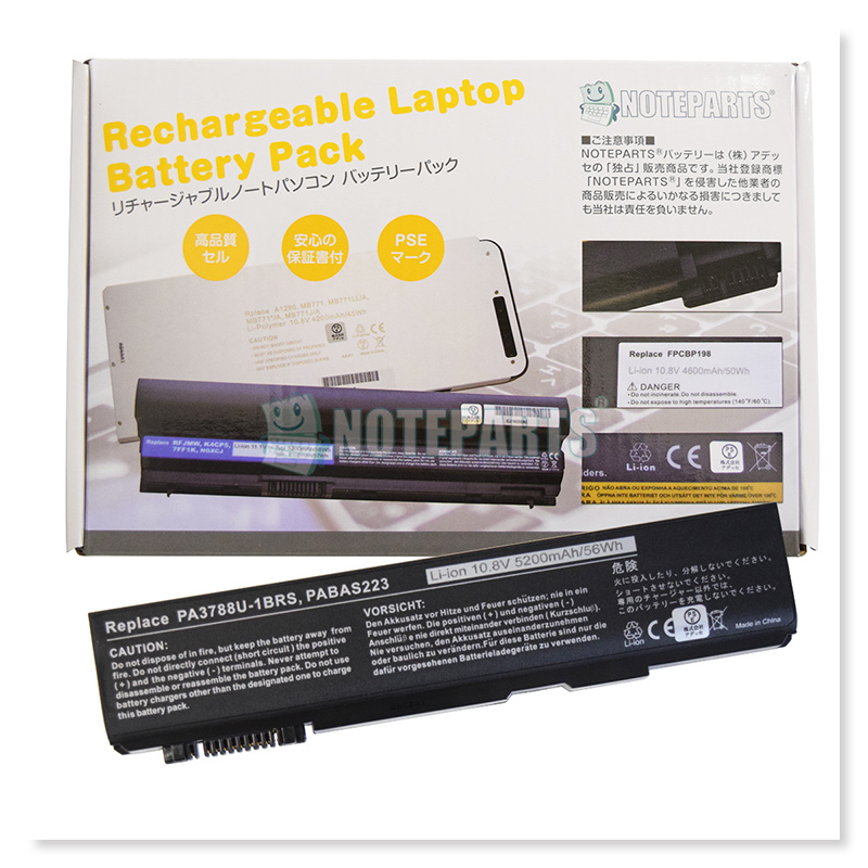 Toshiba 東芝 dynabook Satellite K40 L35 L40 PXW バッテリー PABAS223 バッテリパック62W対応