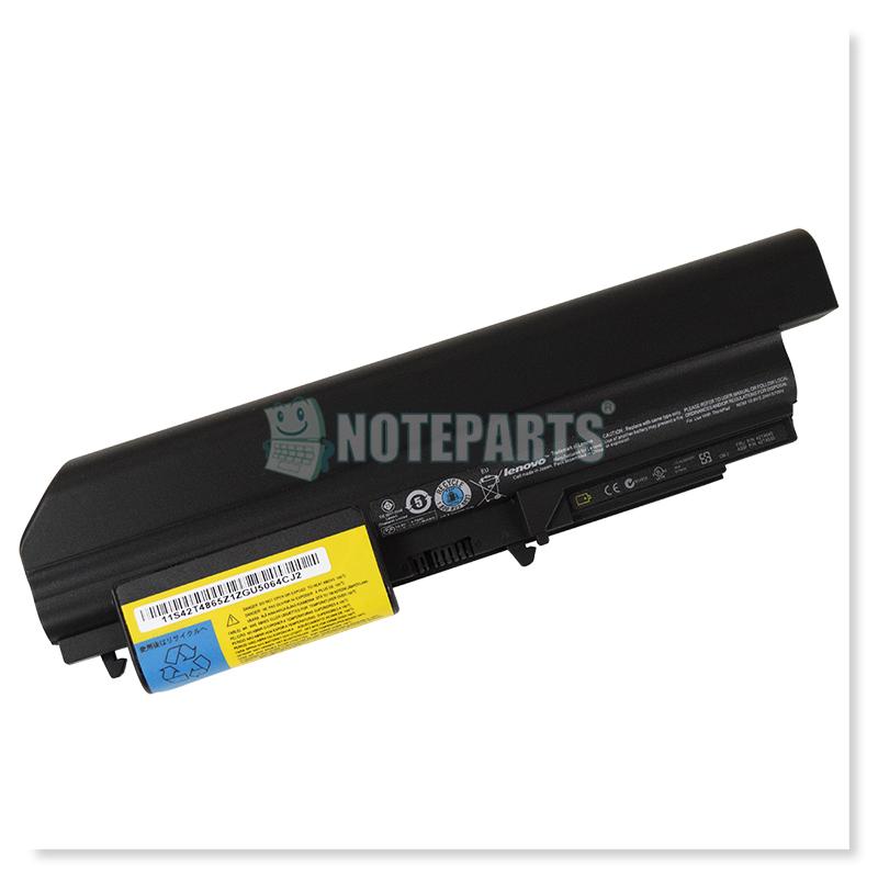 Lenovo純正 レノボ ThinkPad T400 R400 T61 14インチワイド用 拡張容量バッテリー 41U3198