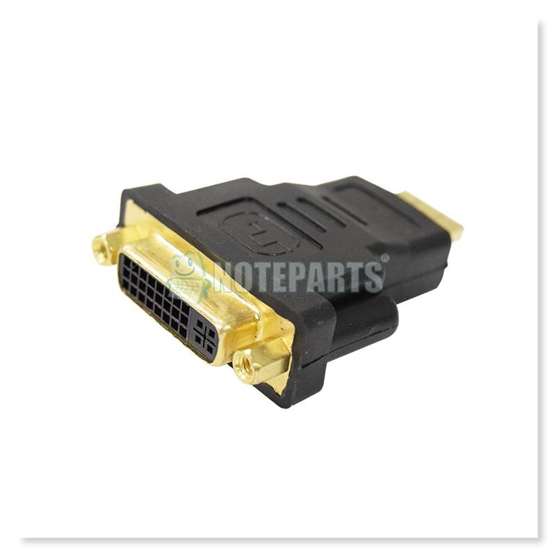 DVI-HDMI 変換アダプタ
