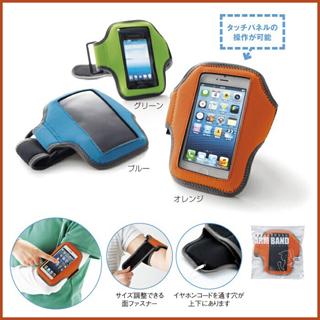 スマートフォンアームバンド iPhone GALAXY Xperia対応 ブルー