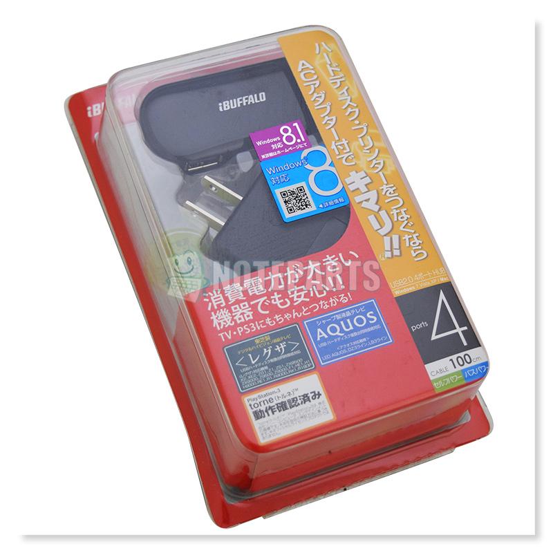 バッファロー USB2.0ハブ 4ポートタイプ(ACアダプター付)