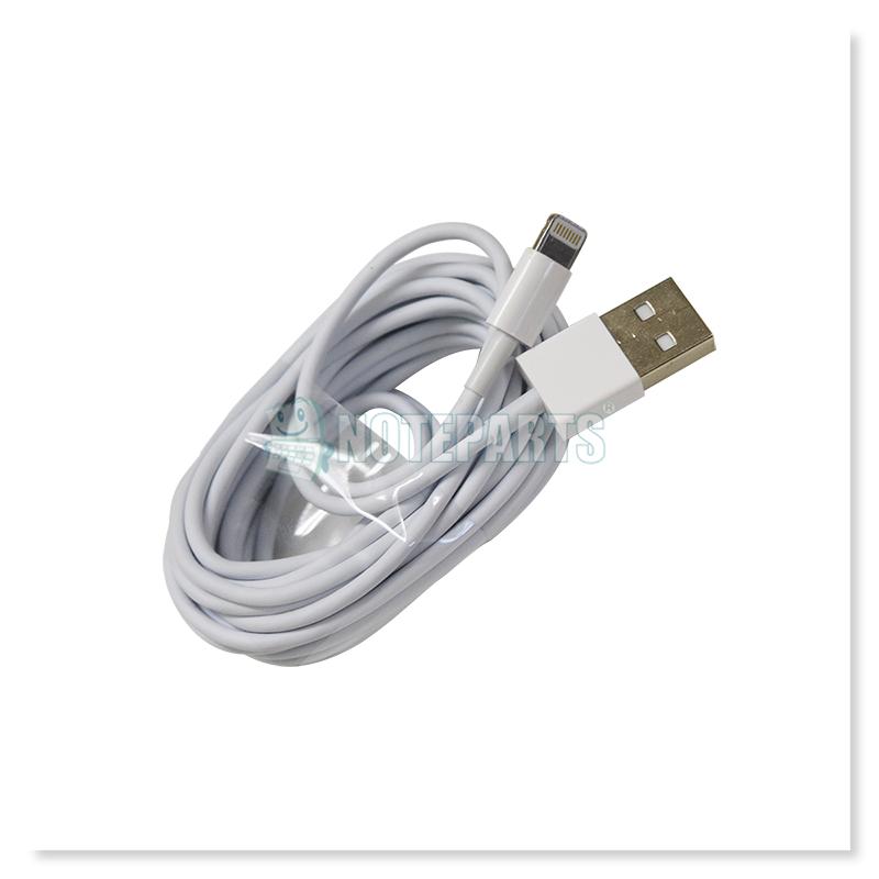 ライトニングケーブル iPhone iPad用 超ロングタイプ 3M