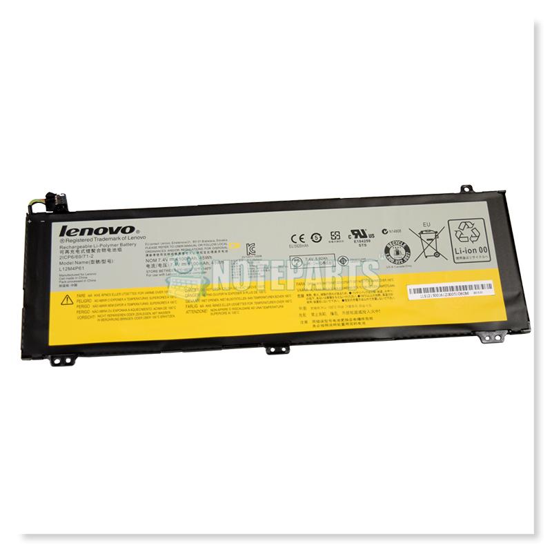Lenovo純正 IdeaPad U330p U330 Touch リチウムポリマーバッテリー L12M4P61