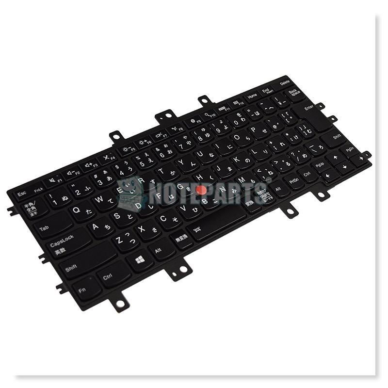 Lenovo レノボ ThinkPad Helix 2015モデル 日本語キーボード