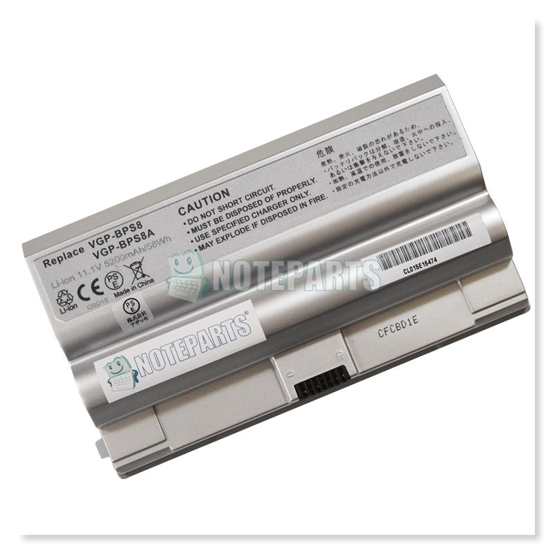 Sony ソニー VAIO バイオ type F(VGN-FZ**) type L(VGC-LJ**) バッテリー VGP-BPS8対応