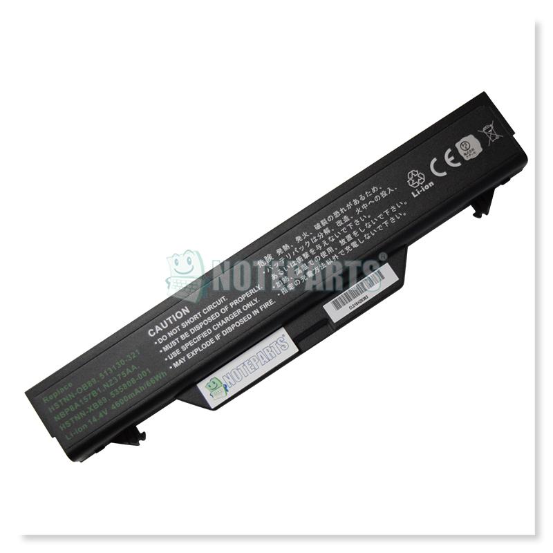 HP ProBook 4720s 8セル バッテリー 593576-001 NZ375AA対応