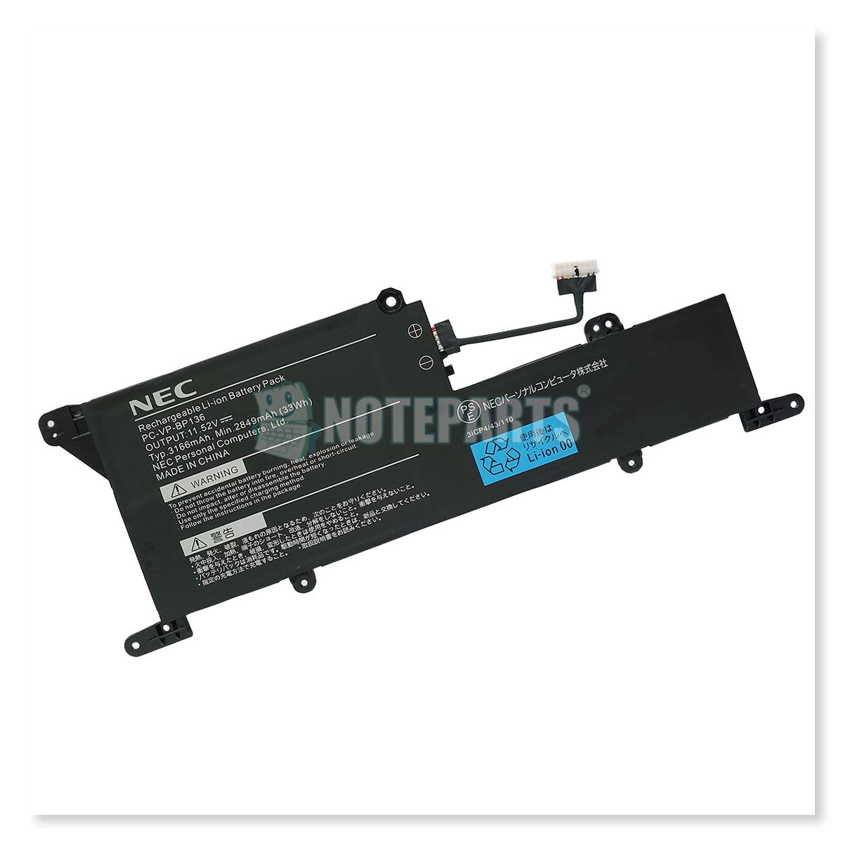 NEC純正 LAVIE バッテリー PC-VP-BP136