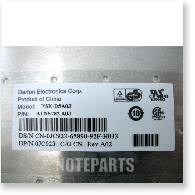 Dell Inspiron 630M 640M 6400 E1405 E1505 9400 E1705 XPS Vostro 1000 日本語キーボード