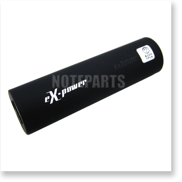 EX-POWER iPhone Galaxy Xperia スマートフォン対応 LEDライト付 モバイルバッテリー ブラック