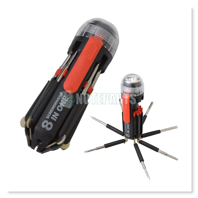 8 in 1 マルチスクリュードライバー LEDライト付き