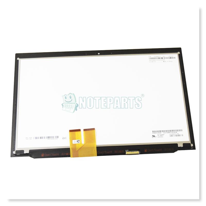 Lenovo ThinkPad X240 X240s 12.5 フルHD (1920x1080)  マルチタッチ LED IPS液晶パネル