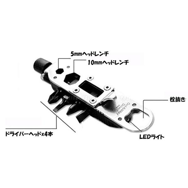 LEDライト付きポータブルマルチツールドライバー