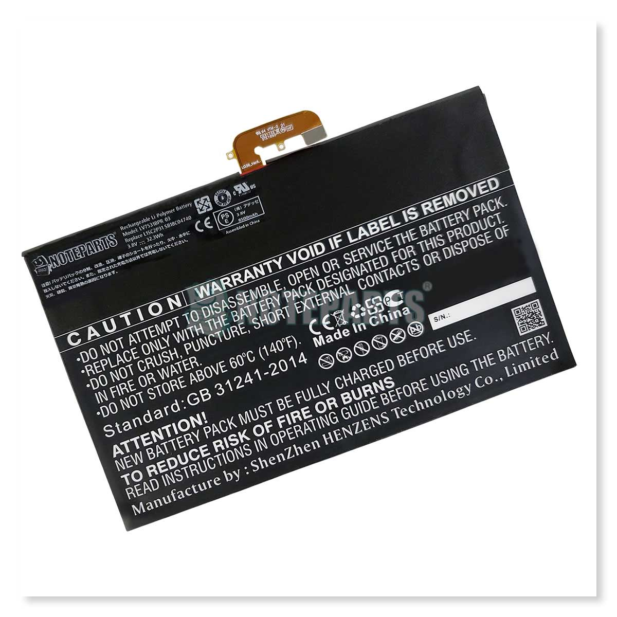 Lenovo レノボ YOGA BOOK (2016/2017) バッテリー L15C2P31対応