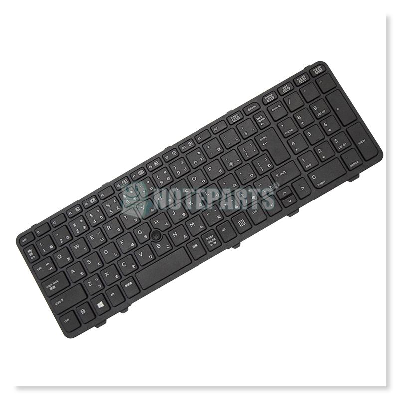 HP ProBook 650 G1 650 G1/CT 日本語キーボード 外枠付き