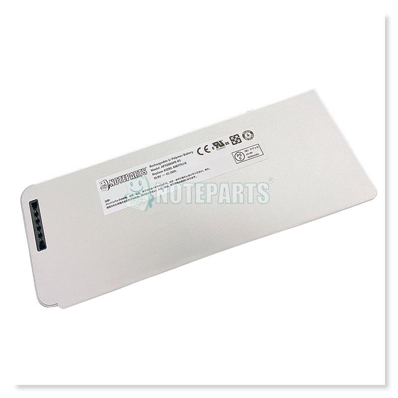 """Apple アップル MacBook アルミニウム 13"""" MB466J/A MB467J/A バッテリー A1280対応"""