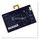 NEC LAVIE Tab E TE510/BAL TE510/JAW  10.1型 タブレット用バッテリー L14D2P31