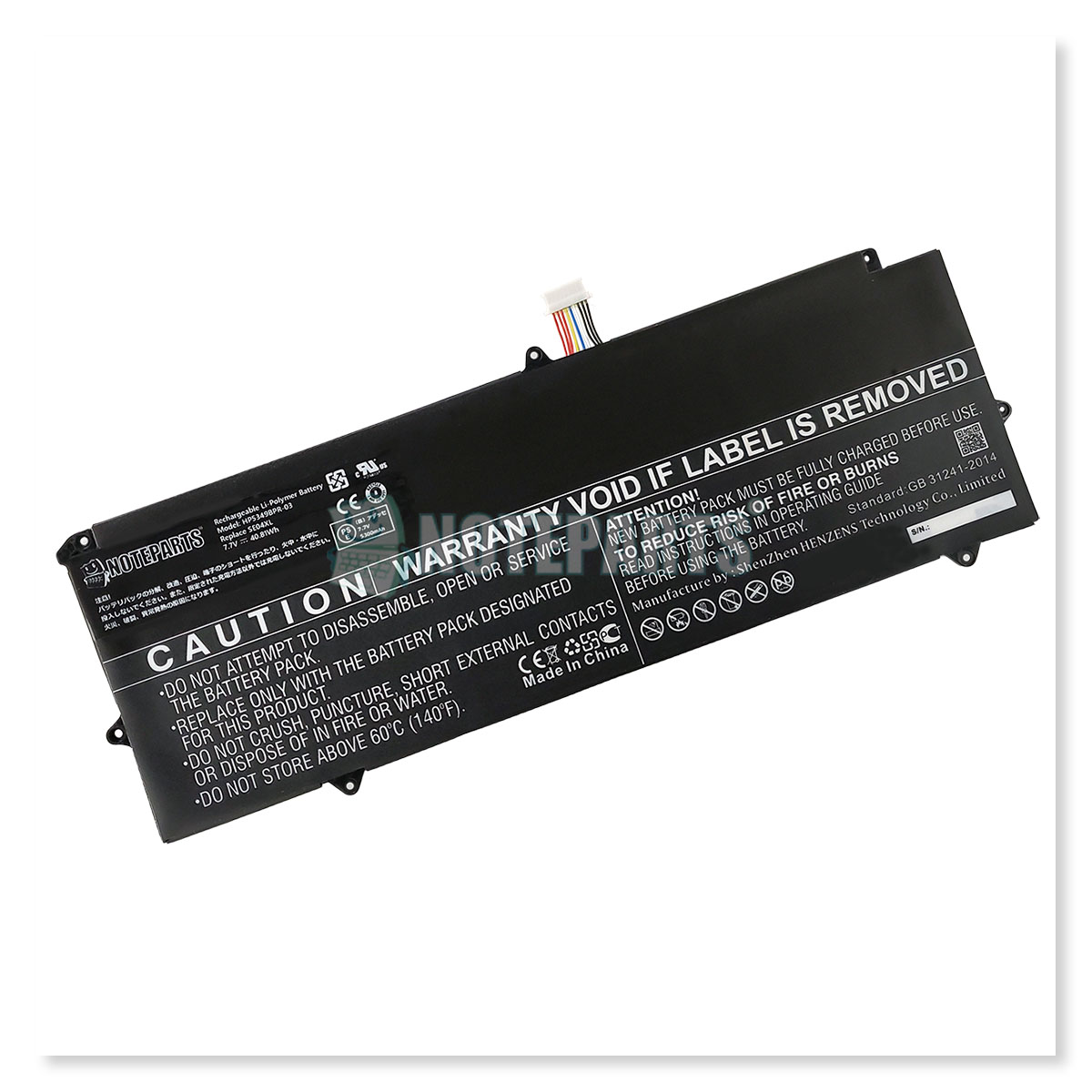 HP Pro X2 612 G2 バッテリー SE04XL HSTNN-DB7Q 860708-855対応
