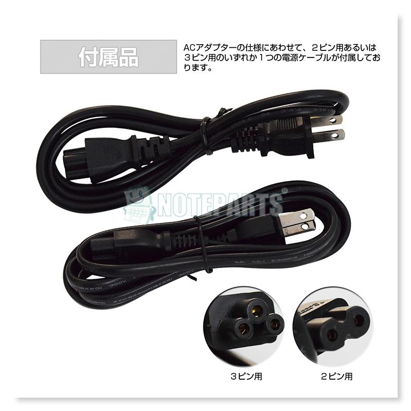 Toshiba 東芝 dynabook SSシリーズ用 15V 3A 45W ACアダプター