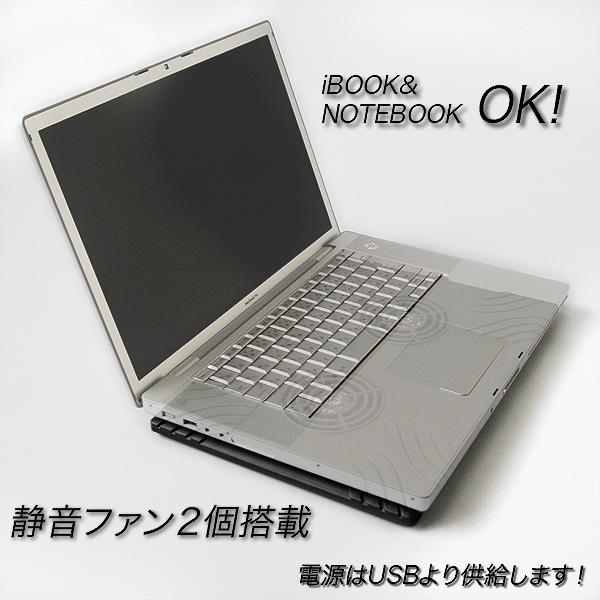 ノートPC用冷却パッド 2個のFANで強力に放熱、冷却!