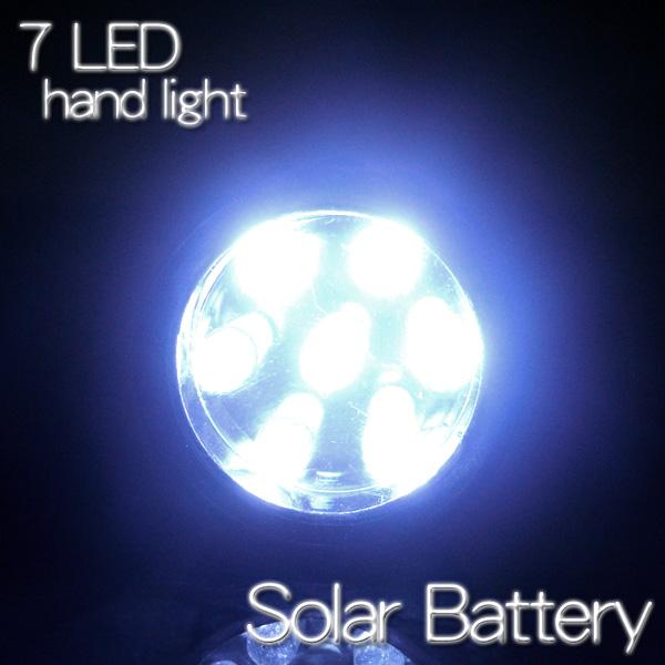 LED7灯ソーラーハンドライト 懐中電灯 シルバー
