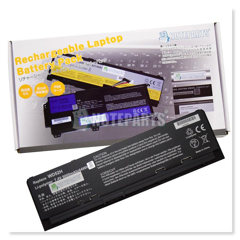 Dell デル Latitude 12 7000シリーズ E7240 E7250 バッテリー WD52H HJ8KP J31N7対応