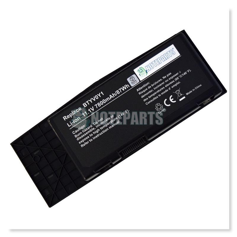 Dell デル Alienware M17x R3 R4 バッテリー 5WP5W 7XC9N C0C5M対応