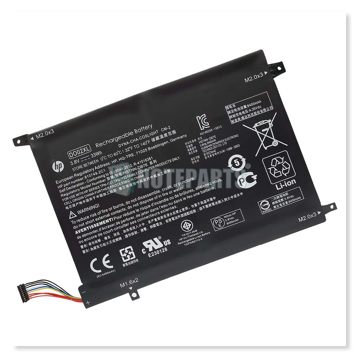 HP純正 x2 210 G1 バッテリー 810749-2C1 810749-421 DO02XL