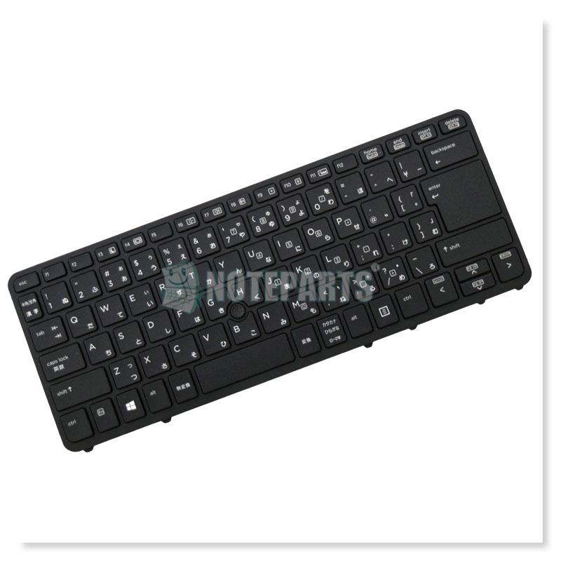 HP EliteBook 840 G1 G2 日本語キーボード バックライト アキュポイント 外枠付き