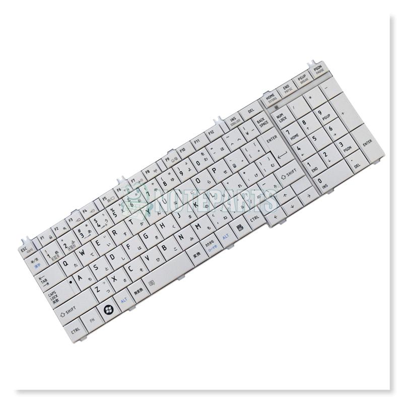 東芝 dynabook EX/TX/TV/T テンキー付き 日本語キーボード ホワイト
