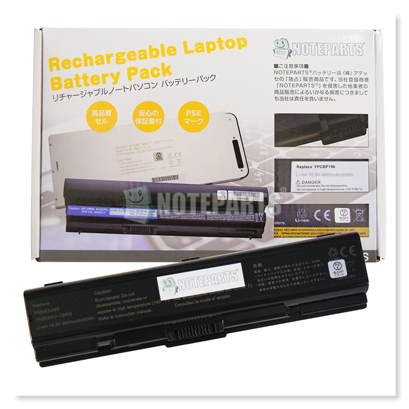 Toshiba 東芝 dynabook AX EX PX TX Satellite T30 T40 EXW PXW TXW バッテリー PABAS098 PABAS174対応