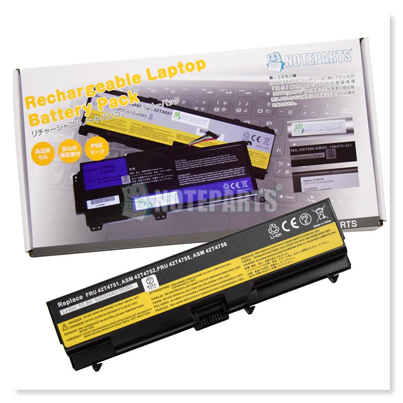 "Lenovo レノボ ThinkPad Edge 14"" 15"" E420 E520 SL410 SL510 6セル バッテリー 51J0499 42T4791 42T4795対応"