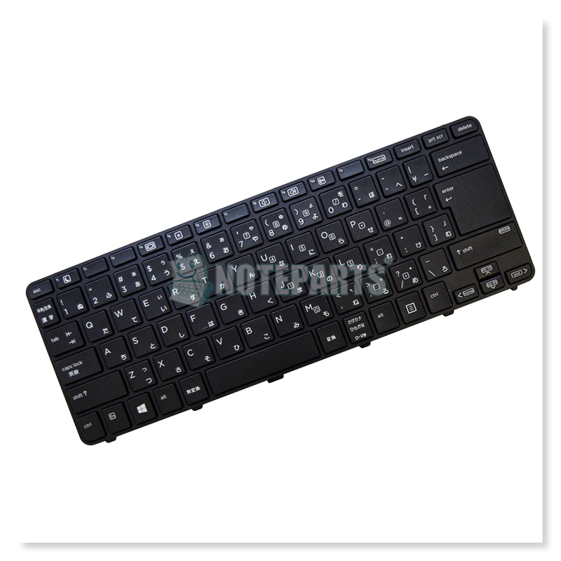 HP ProBook 430 G3 G4 日本語キーボード 外枠付き